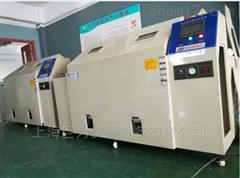 天津JW-1801二氧化硫氣體腐蝕試驗箱