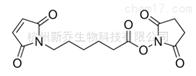 交联剂CAS:55750-63-5 异型双功能蛋白交联试剂