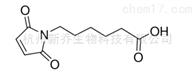 交联剂55750-53-3 6-马来酰亚胺基己酸蛋白交联剂