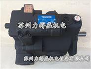 原裝臺灣YEOSHE柱塞泵V50E1RF10X-1003