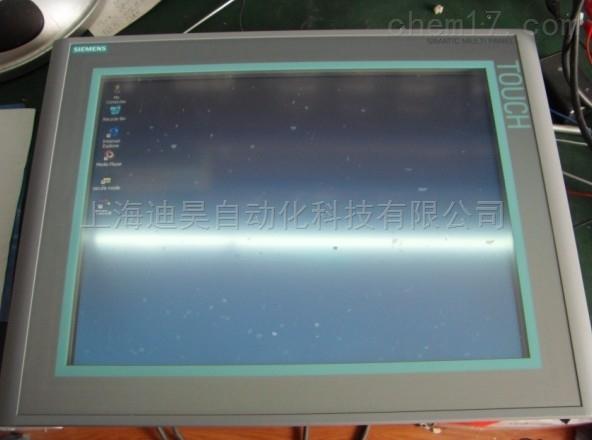 西门子MP377触摸屏进不去系统白屏维修