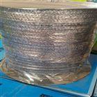 优质柔性高压编织增强纯柔性石墨盘根