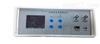 ZDT-JD310直流电源纹波测试仪