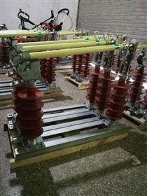 RW5-35KV/200RW5-35KV/200戶外線路跌落式熔斷器