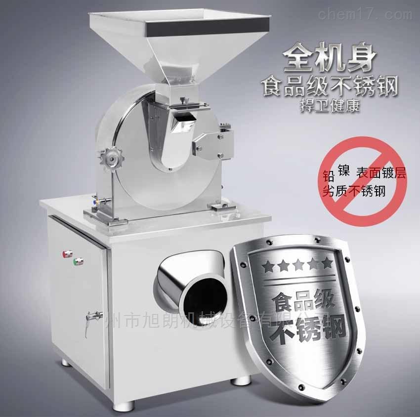 陕西工业粉块粉碎专用不锈钢无尘粉碎机