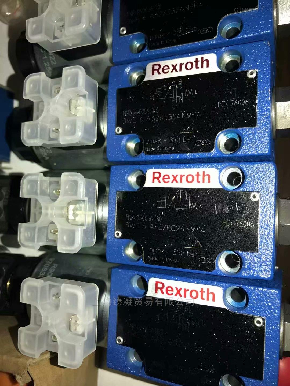 REXROTH力士乐4WE6E6X/EG24N9K4电磁阀