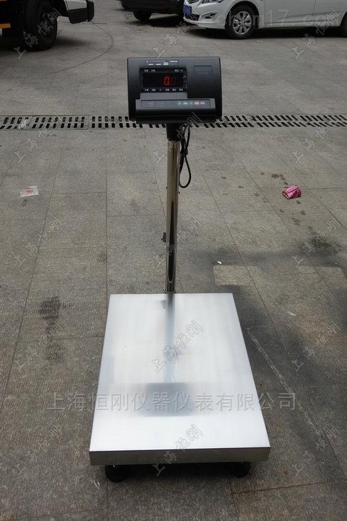 交直流两用计重电子台秤 10-300kg台磅秤