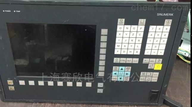 6FC5203-0AF02-0AA1/840D操作面板维修厂家