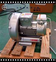 变频真空旋涡气泵
