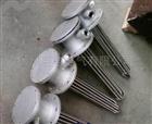 BGY4不锈钢防爆电加热器元件/厂家