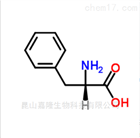 L-苯丙氨酸 63-91-2 优质食品甜味添加剂