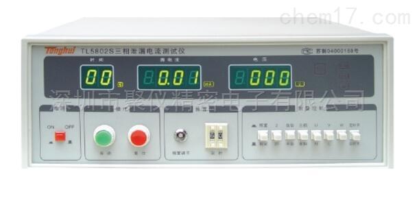 TL5802S系列泄漏電流測試儀