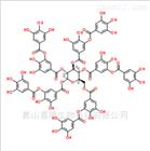 单宁酸 1401-55-4 优质食品稳定添加剂