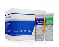 zyd-SYYSJ-50食用油酸價速測盒(快速檢測)智云達