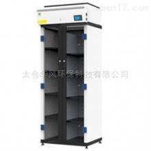 NS800净气型药品柜