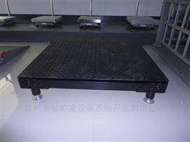 三層結構不銹鋼高腳電子地磅