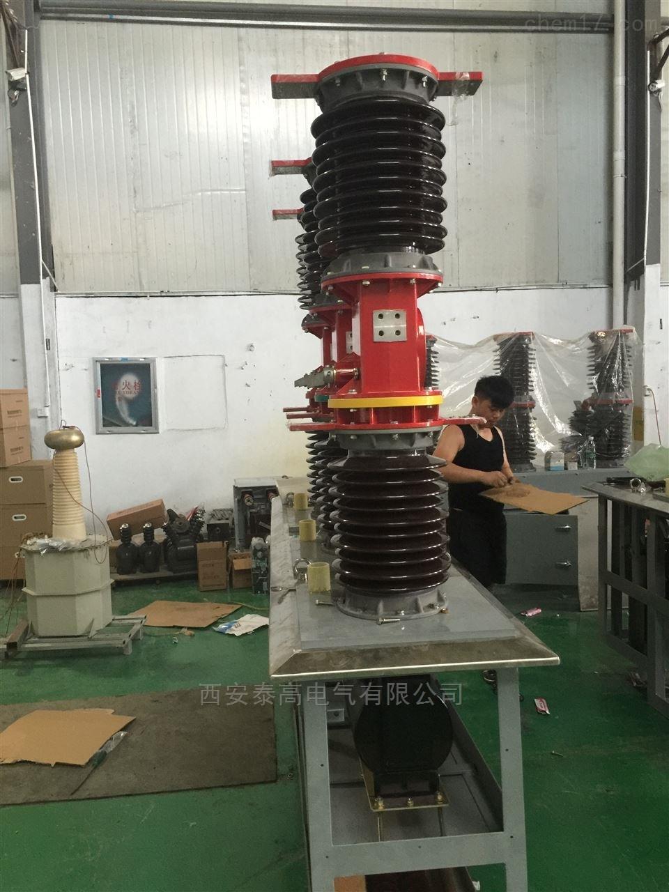 户外35kv电站型高压真空断路器ZW7-40.5开关