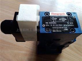 德国REXROTH力士乐电磁阀机械设备分销商