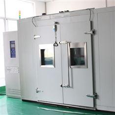 步入式高低温实验箱厂家供应