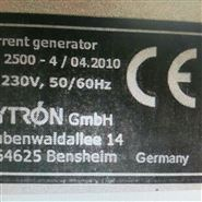 原装德国HYTRON金属多元素分析仪到货热卖