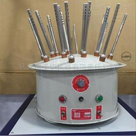 KQ-C-30实验室必备玻璃气流烘干器操作简单使用方便