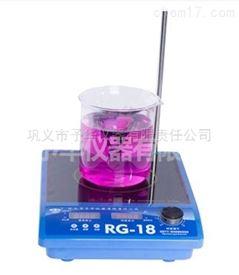 RG-18平板磁力搅拌器耐热使用方便