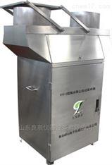 SYC-2型酸雨采样器