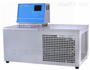 台式低温恒温槽DCW系列