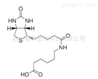 蛋白交联剂CAS:72040-64-3 6-生物素氨基己酸 交联剂
