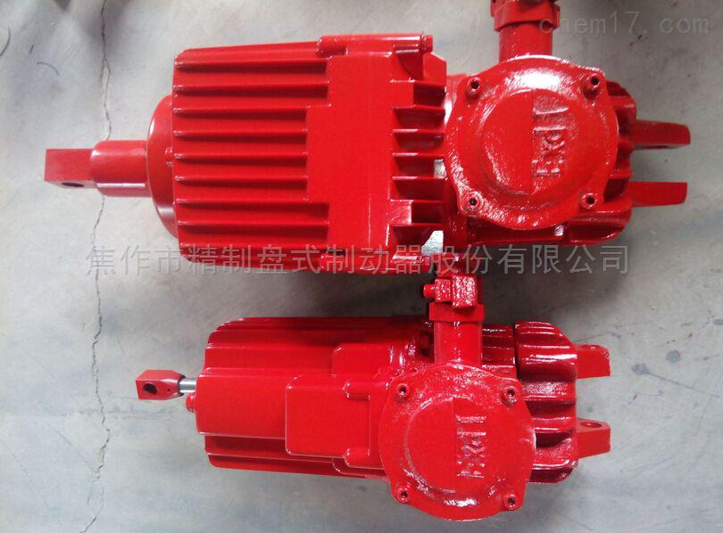 BYT1-320Z/20电力液压推动器-防爆推动器