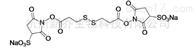 蛋白交联剂CAS:81069-02-5 DTSSP 交联剂
