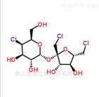 三氯蔗糖 56038-13-2 供应甜味调味添加原料
