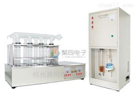 武漢凱氏定氮儀JTKDN-C蛋白質測定儀