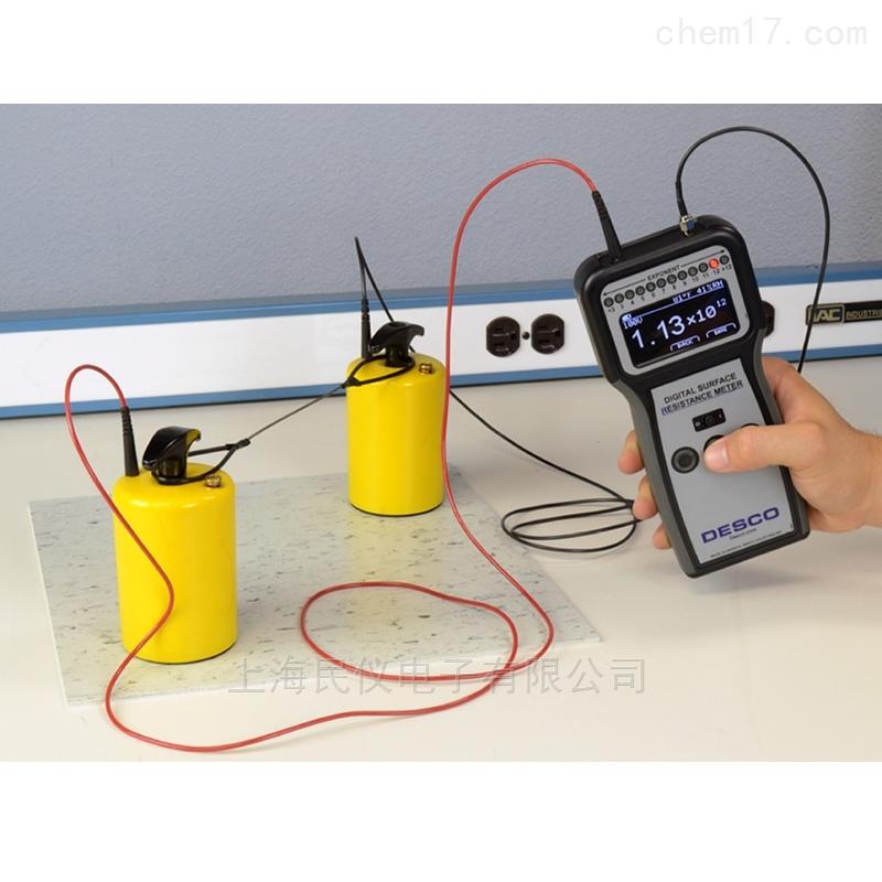 DESCO 19290DESCO 19290重錘式表面電阻測試儀