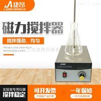 85-2实验室磁力搅拌器