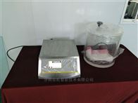 MFY-02输液袋密封检测仪