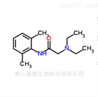 利多卡因碱 137-58-6 优质麻醉类原料