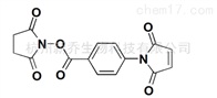 交联剂CAS : 58626-38-3 MBS双异官能化交联剂