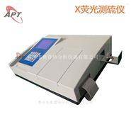 X荧光油品硫分析仪硫含量检测测定仪器