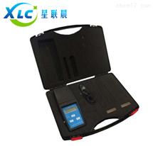 青海便携式氨氮仪XC-AD-1A XC-AD-2AZ厂家