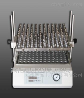 YGC-96氮吹仪,96孔干式氮气吹干仪