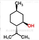 薄荷脑价格 2216-51-5 优质天然香料在售