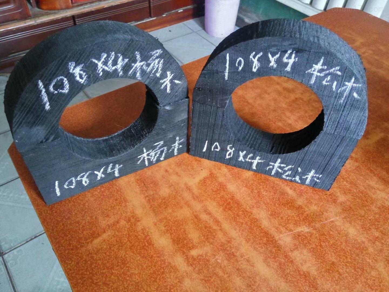 空调木托 空调管道支撑木托厂家