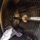 二手液体微生微500L种子发酵罐