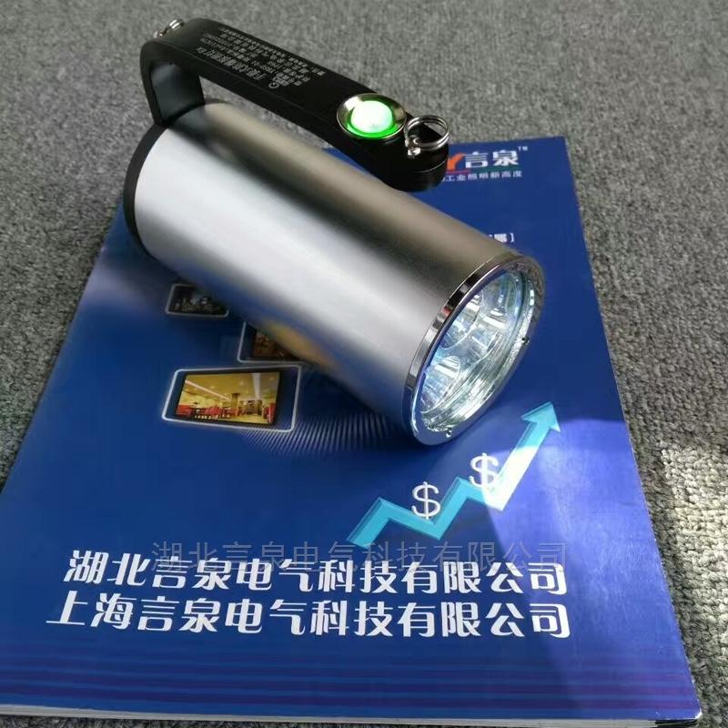 SPY639本安型防爆手提移动灯LED9W12W