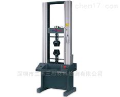 复合材料压缩试验机