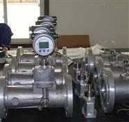 DN80燃氣旋進旋渦流量計 4-20MA 不銹鋼材質
