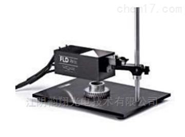 同軸散射光纖照明適配器