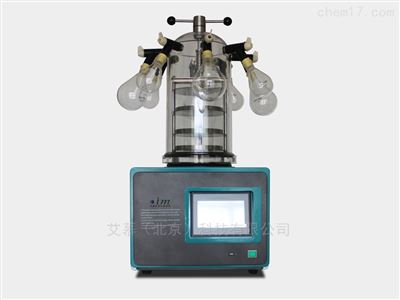 Nlab-1D-50实验室冷冻干燥机Nlab-1D-50