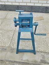 铁皮管道保温手动压边机专用机械